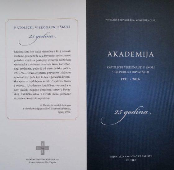 Svečana akademija povodom 25 godina vjeronauka u školi