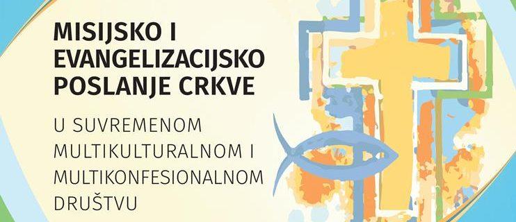 Međunarodni simpozij