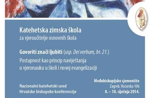 katehetska_zimska_skola_2014